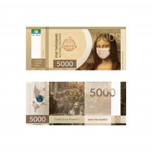 Pamätná slovakovka - Circus Covid 2020 (Mona Lisa)
